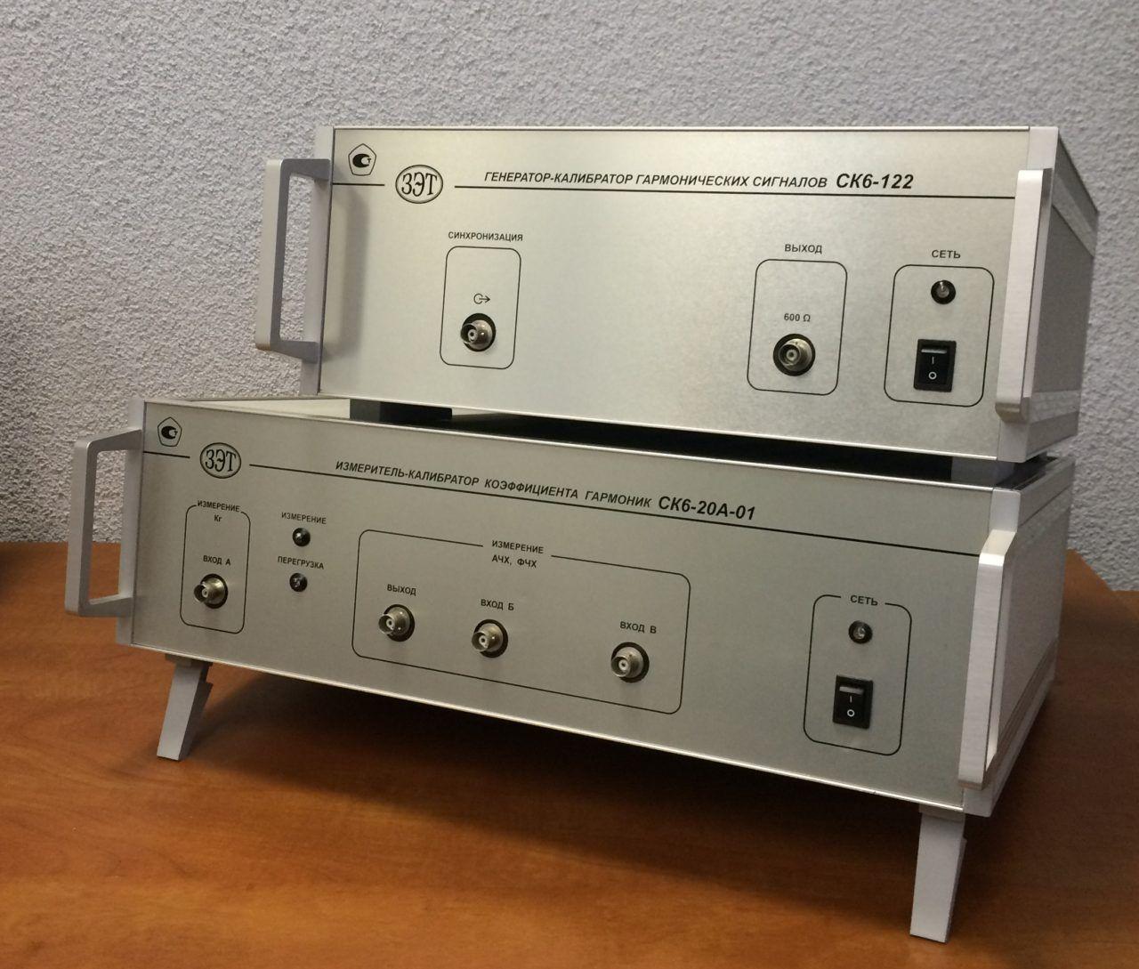 Ck6 20a 1